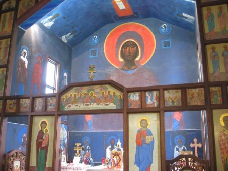 Українська греко-католицька церква Успіння Пресвятої Богородиці, Лурд, Франція