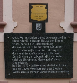 ems_ukaz_plaque_in_bad_ems.jpg