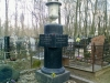 s.gulak-artemovsky_grave_1.jpg