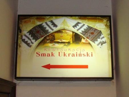 smak_ukr_0.jpg